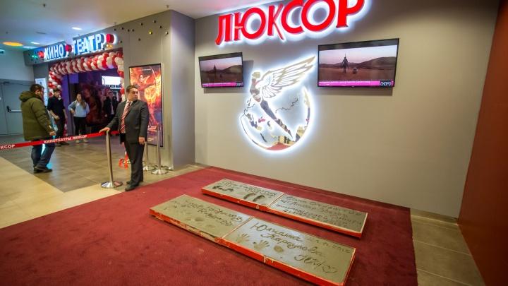 В «Галерее Новосибирск» снова открыли «Люксор»
