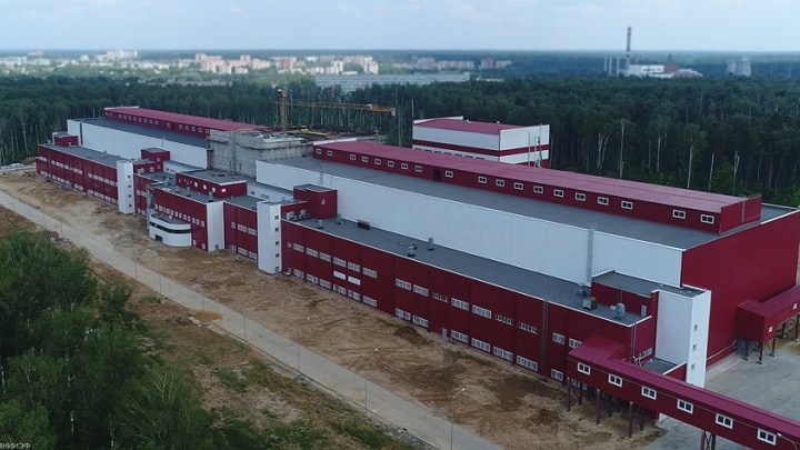 В Сарове объявлен двухдневный траур по погибшим в Северодвинске сотрудникам ядерного центра