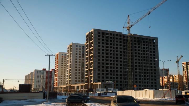 Подорожают ли квартиры в следующем году? Прогнозы тюменских экспертов по недвижимости