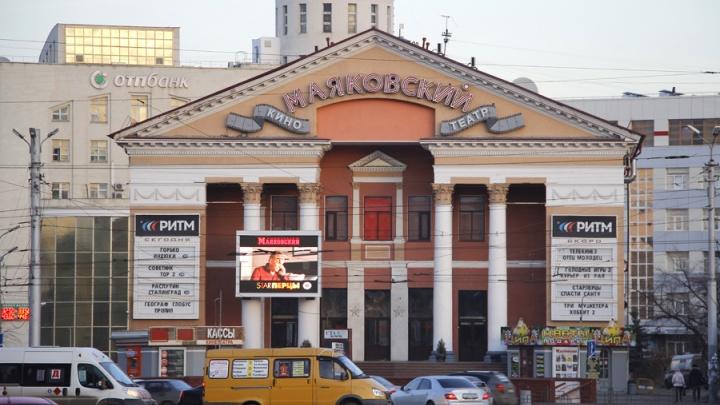 Дептранс утвердит новую схему движения перед кинотеатром «Маяковский»