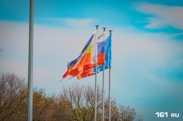 Ростовское небо прояснится только к четвергу