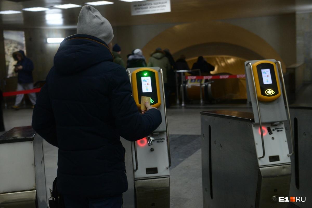 Уже в этом году в метро увеличат количество терминалов бесконтактной оплаты