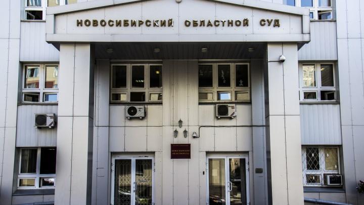 Дело о заказном убийстве 12-летней давности передали суду присяжных: заседателей выберут в декабре