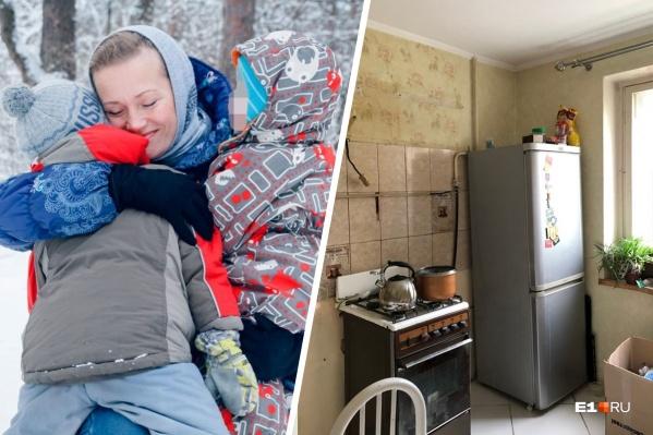 Многодетная семья из Екатеринбурга осталась без газа