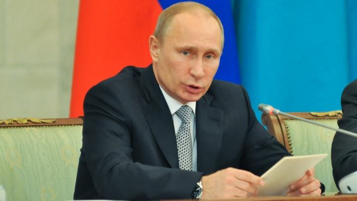 """Рабочим тагильского завода, руководство которого возмутило Путина """"борзотой"""", выплатили 5,4 млн рублей"""