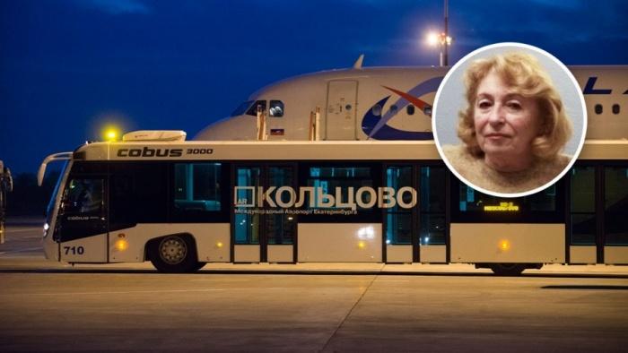 Элеонора Дубровская сломала ногу, когда водитель аэродромного автобуса резко ударил по тормозам
