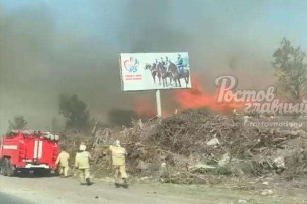 Какова площадь пожара, пока неизвестно