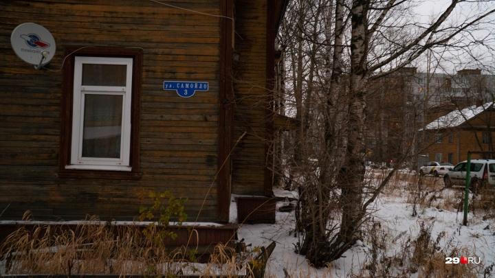 Жалоб не поступало: в «ТГК-2» прокомментировали проблему с отоплением в доме № 3 на улице Самойло