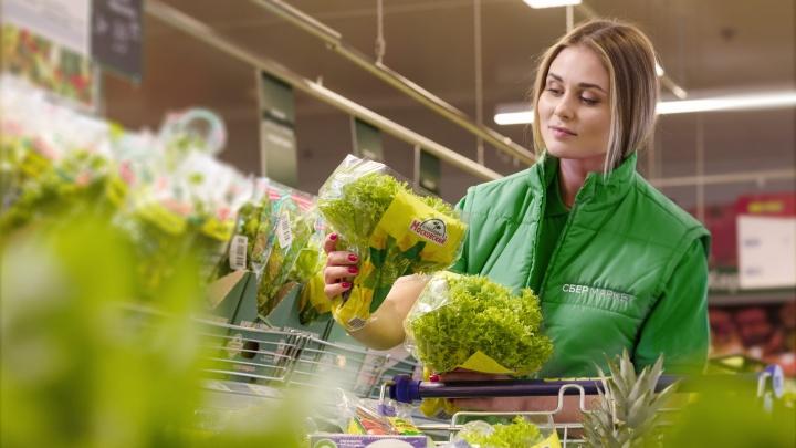 Свежее, вкусное, со скидкой: СберМаркет доставит покупки к столу ростовчан