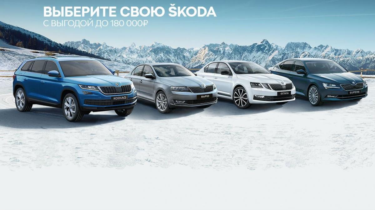 Как сэкономить до 225 000 рублей при покупке нового авто?