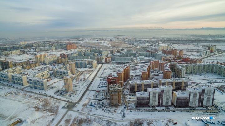 Мэрия изымает 18 участков ради строительства дороги в «Нанжуль-Солнечном»