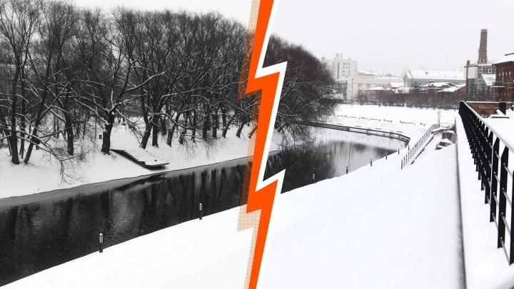 У Екатеринбурга нет цвета, он черно-белый! Не верите? Мы проверили