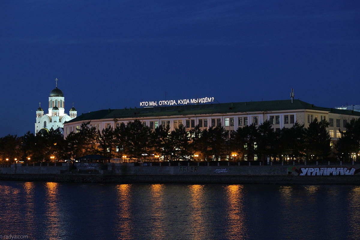 Здание приборостроительного завода на набережной пойдет под снос. Здесь УГМК построит центр культуры и искусств