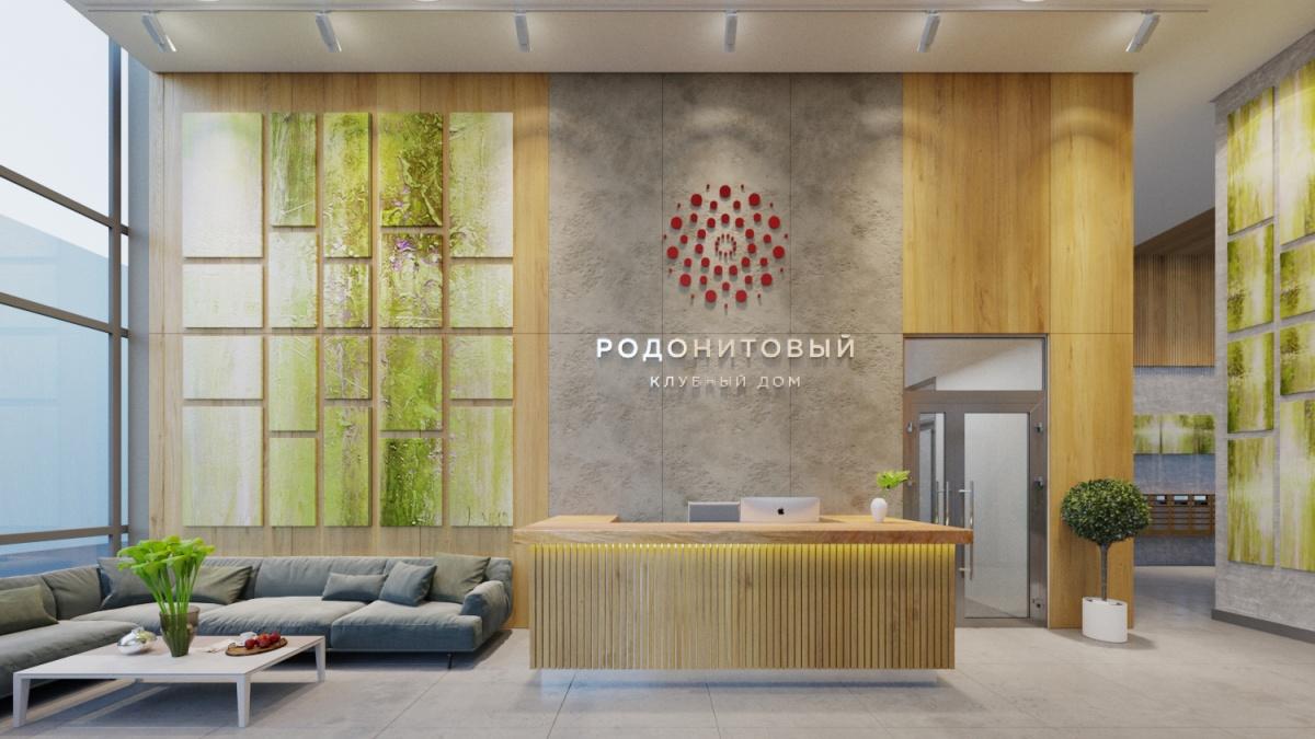 Дизайн-проект холла разработали специально для «Родонитового»
