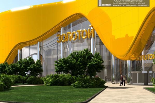 Совладелец компании «Малышева, 73» Игорь Заводовский сравнил фасад здания с золотом, которое льется из кастрюли