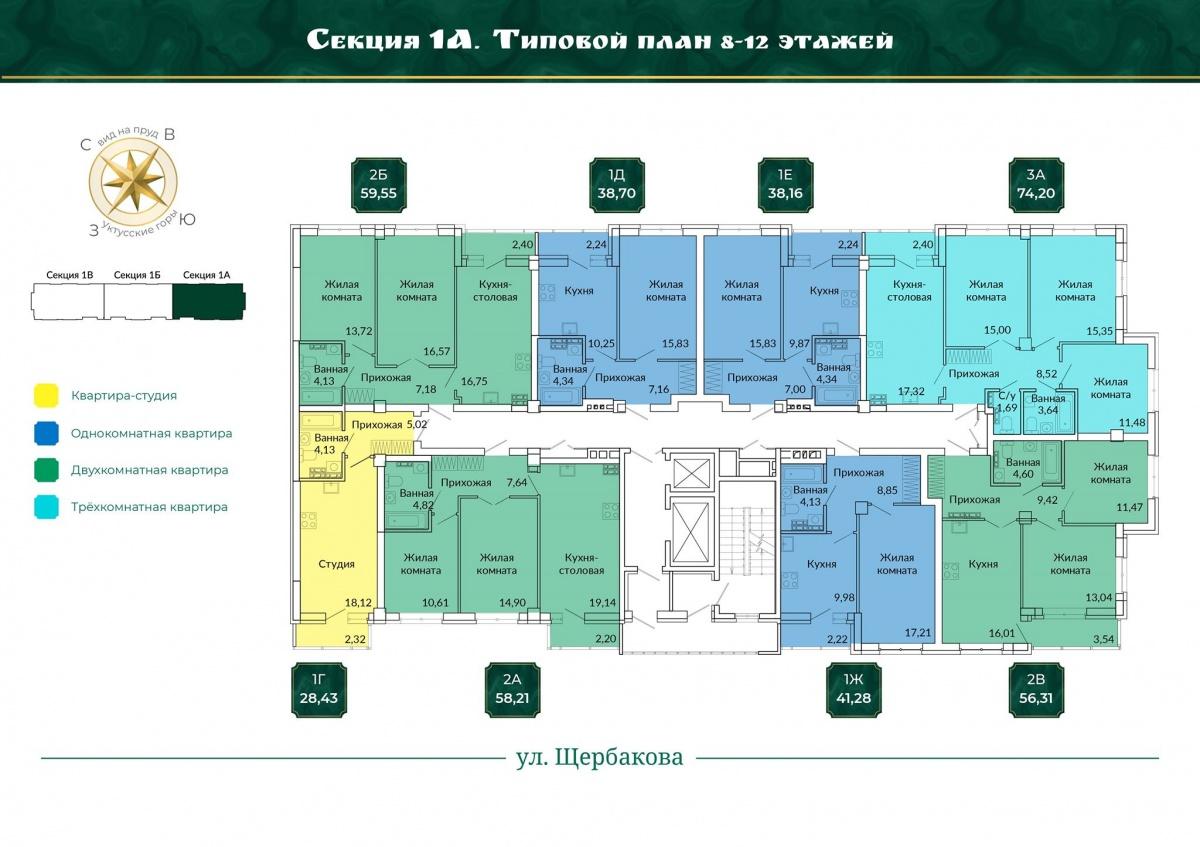 Набережной на Щербакова — быть: о проекте большой застройки на побережье Нижне-Исетского пруда