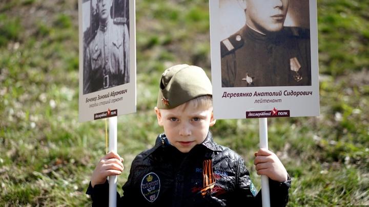 День Победы-2018 в Омске: онлайн-трансляция о главном празднике страны