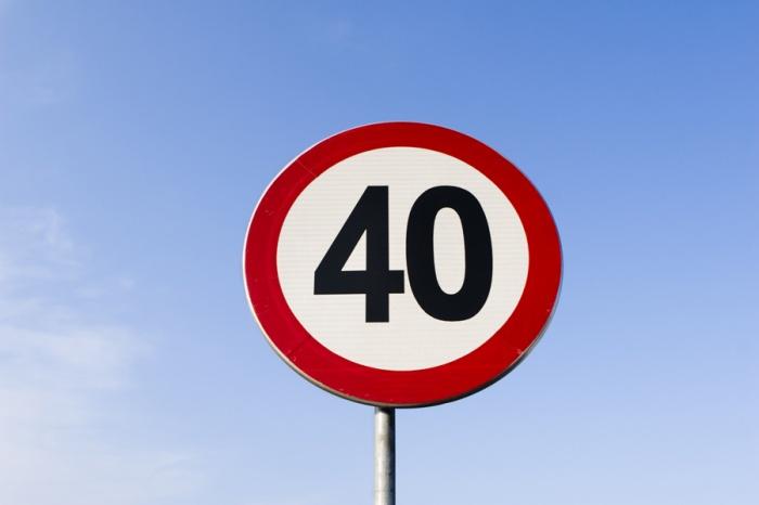 На четырех улицах Кемерово ограничили скорость до 40 км/ч