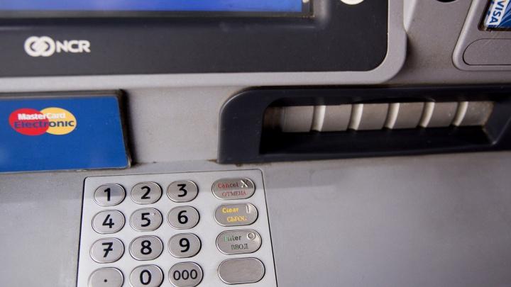 Вынесли несколько миллионов: в центре Ярославля ограбили банкомат