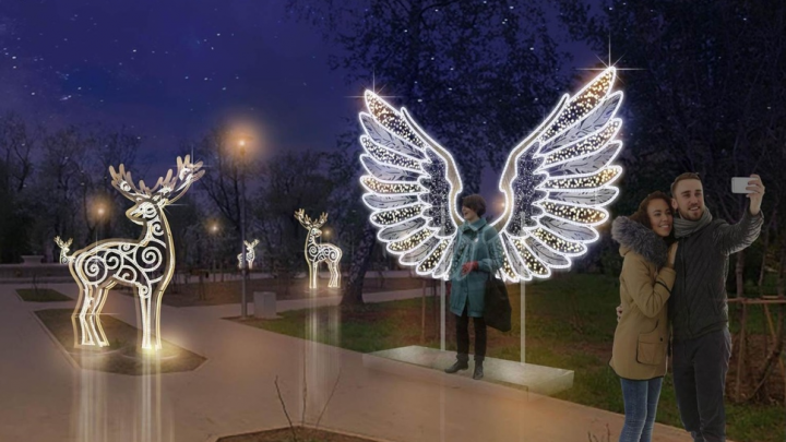 Ледовый городок посвятят древней Парме. В мэрии рассказали о том, как украсят город на Новый год
