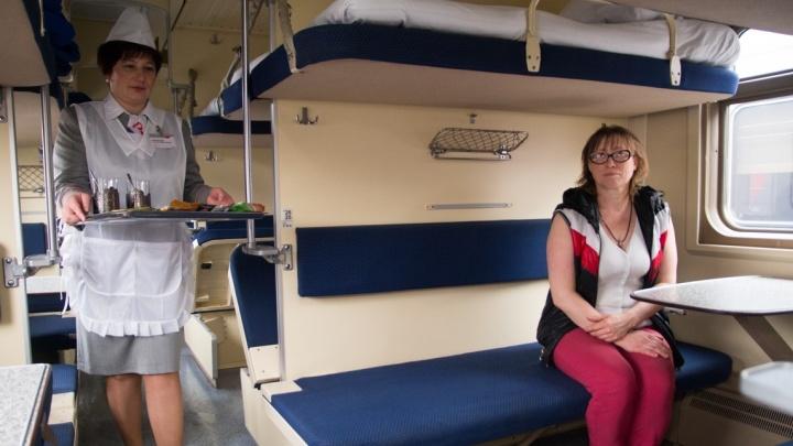 На юг на поезде: как доехать из Екатеринбурга до моря по железной дороге и не сойти с ума