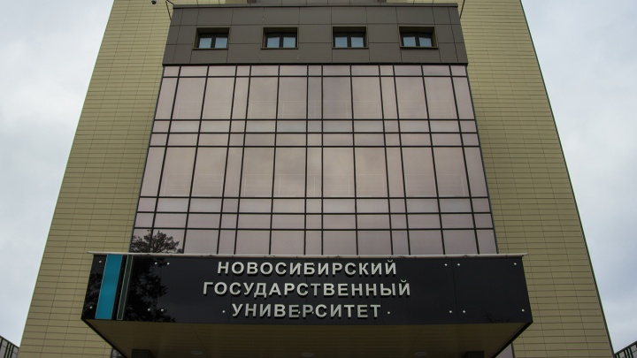В список лучших мировых вузов попали два новосибирских: НГУ значительно вырос в рейтинге