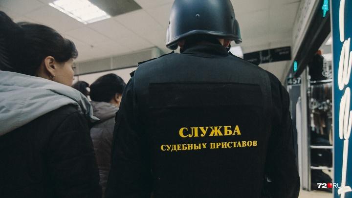 В Тюмени судебные приставы нашли мать-алиментщицу с долгом в 500 тысяч рублей