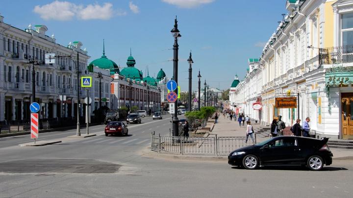 В Омске перекроют улицу Ленина для митинга в честь годовщины революции