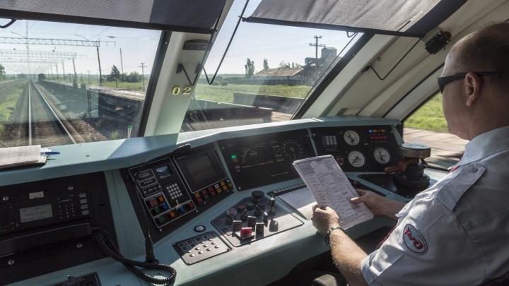 «Машинист тормозил, но не успел остановить поезд»: 88-летнюю волгоградку сбил пассажирский состав