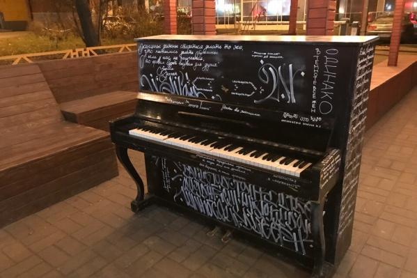 Женское фортепиано
