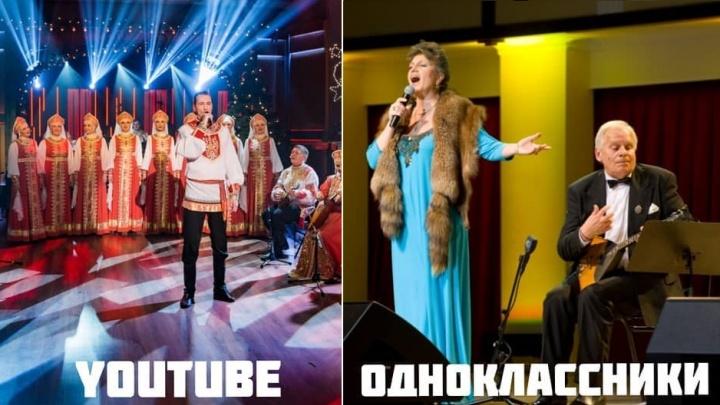 Омская филармония и «Авангард» присоединились к новому флешмобу о соцсетях