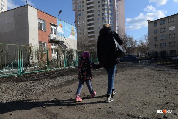 Детский сад «Успешинка» на улице Белинского — это частный садик с лицензией на образовательную деятельность