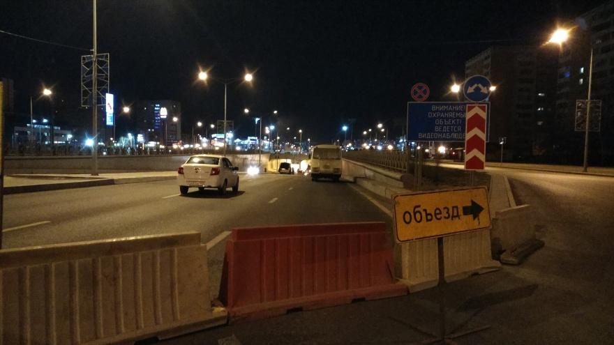 В Самаре перекрыли тоннель на Кирова/Московском шоссе
