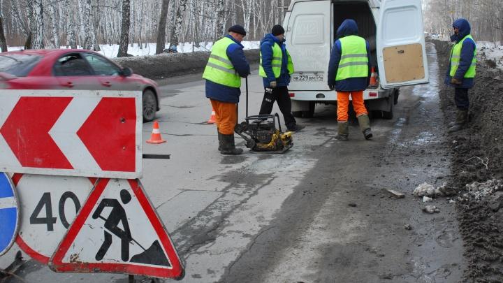 Власти объявили о ремонте шоссе с дырами на северном выезде из Новосибирска