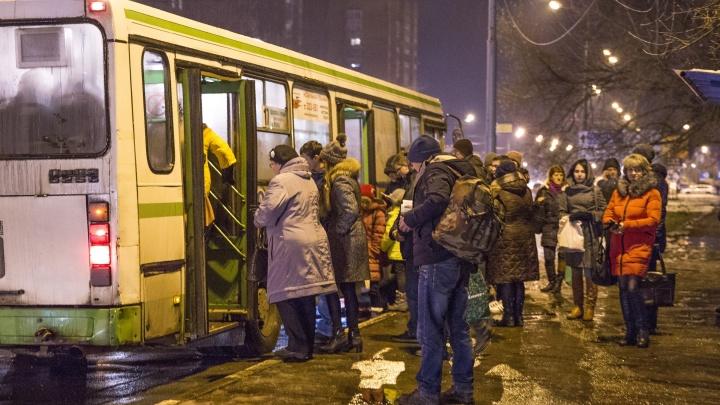 В Ярославле потребовали не высаживать зимой из транспорта детей-безбилетников
