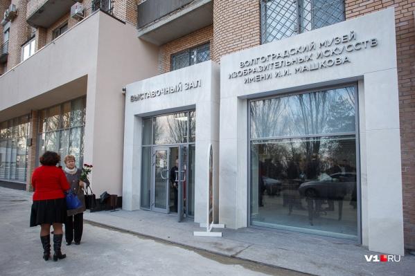 Выставка откроется в музее Машкова в 16:00 16 января
