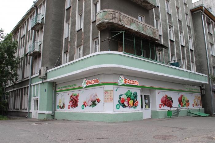 Прокуратура Железнодорожного района нашла нарушения в магазине «Фасоль», где случился скандал с незрячей покупательницей