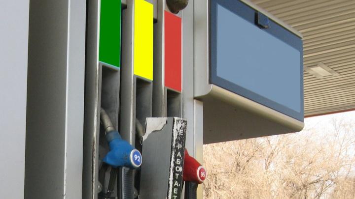 Повышение НДС вызвало рост цен на автомобильное топливо на АЗС