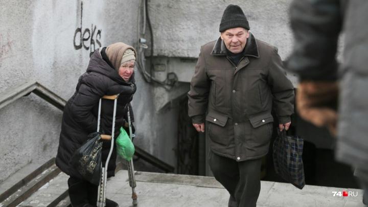 Почти в половине — ниже среднего: названы регионы России с самыми маленькими и большими пенсиями