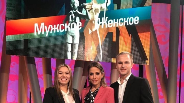 Лешмейкер из Перми снялся в ток-шоу на Первом канале