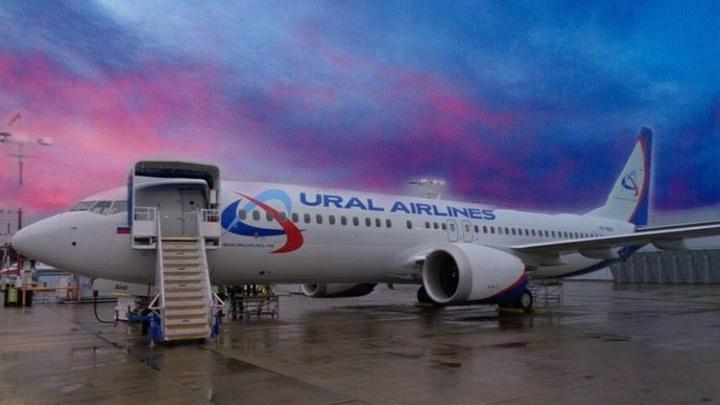 Споттер показал запрещенный в России Boeing 737 MAX, который должен прилететь на Урал: смотрим фото
