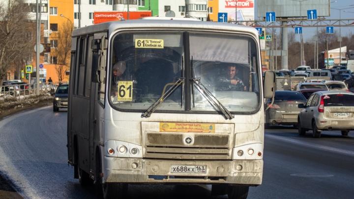 На Крещение общественный транспорт в Самаре будет ходить до двух часов ночи