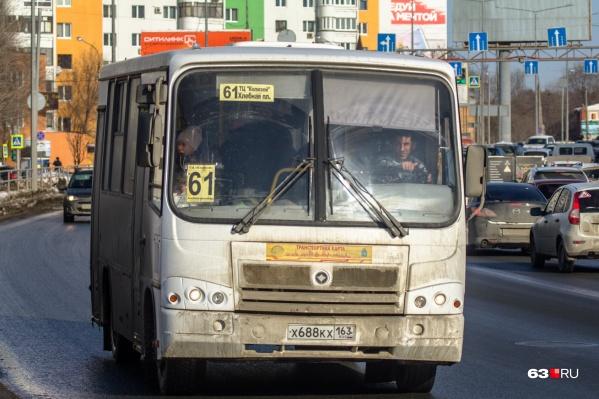 Развозить самарцев после крещенских купаний будут автобусы, которые ездят по набережной