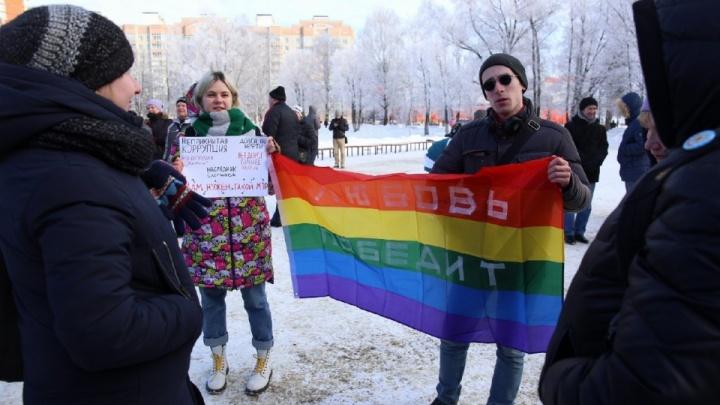 В Ярославле геи выступили за отставку мэра. И рассказали, какой глава города им нужен