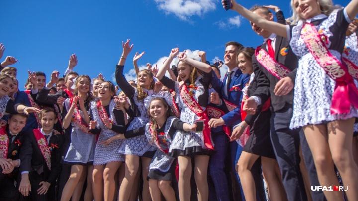 Танцуют все: в Уфе выпускники 11-х классов отпраздновали окончание школы