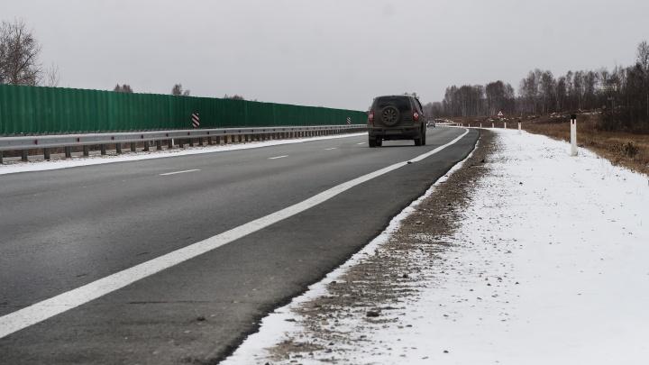 ГИБДД Зауралья проведет тотальные проверки водителей на трассе «Иртыш»