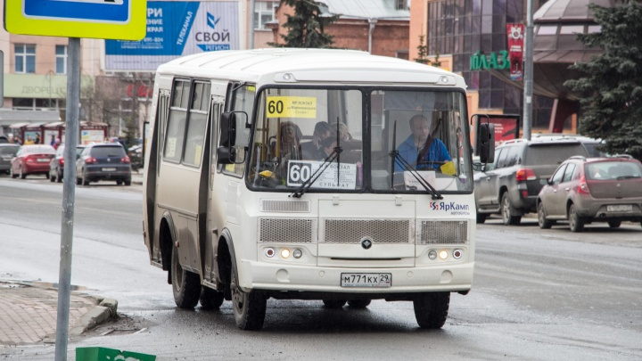 После праздничного салюта 9 мая в Архангельске организуют дополнительные автобусные рейсы