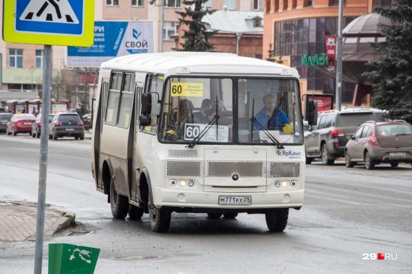 Автобус маршрута №60 отправится с морского-речного вокзала