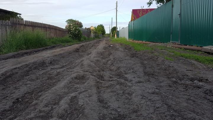 Председатель СНТ «Гренада» в Кетовском районе выплатил 74 тысячи рублей за мошенничество с землей