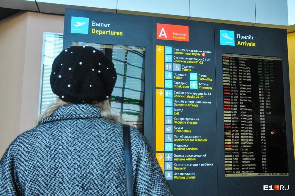 Авиакомпании по всему миру продают больше билетов, чем позволяют места в самолете